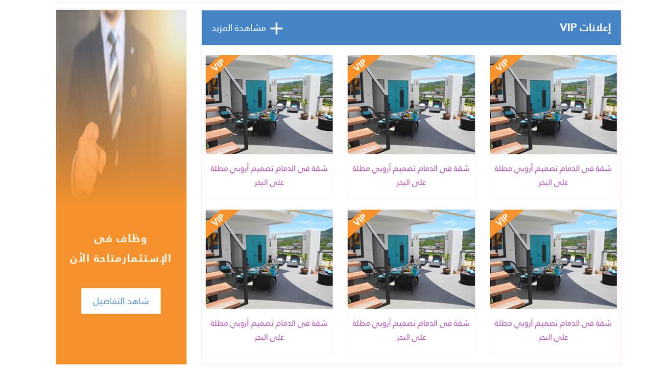 b097570a00ded موقع اعلان اليوم - حراج اعلانات - انطلاق تصميم مواقع في المملكة ...