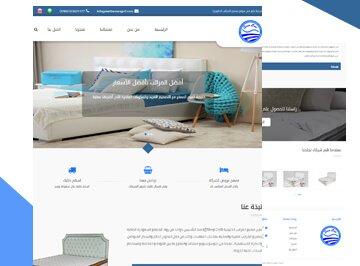 مصنع المراتب الخليجية