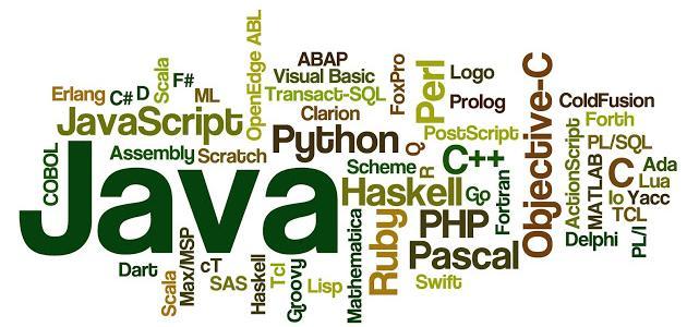 لغات البرمجة