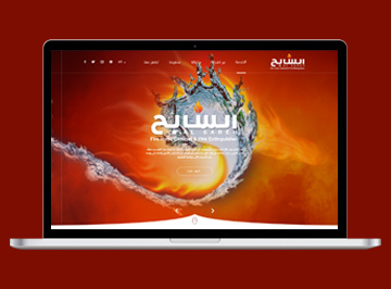 تصميم موقع السابح للصناعات المعدنية