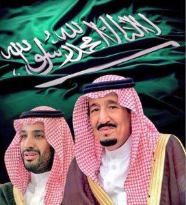 السعودية تتحول إلى قوة صناعية رائدة