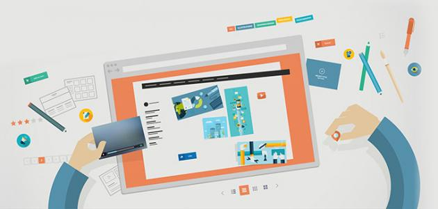 خطوات تصميم مواقع